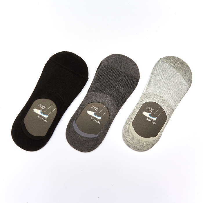 Body Magic Comfort Fit Mens Invisible Socks - 3 Pairs Pack (Assorted Colour)